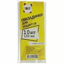 Обложка Tascom п/т для тетрадей 100мкр 1610