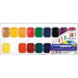 Краска акварельная медовая ЛУЧ Классика 18цв. пластик упаковка без кисточки