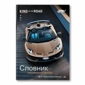Словарь для записи иностранных слов «Gold Brisk» твердий переплет ТСВ-6