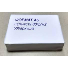 Бумага формат А5  80г/м2 500л ФОРМАТ-А5!!!!!!
