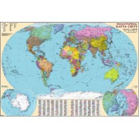 Карта ИПТ Мира полит. 1:32 000 000 (80*110) картон/планки ШК....0604