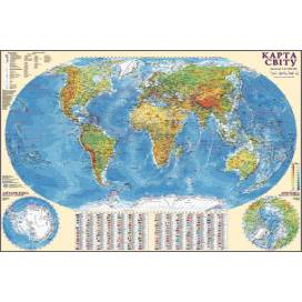 Карта ИПТ Мира физика 1:32 000 000 (80*110) лам/планки