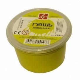 Гуашь Луч 225мл Лимонная