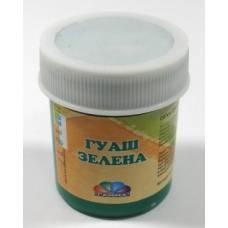 Гуашь Гамма Украина 40мл зелёная 512027