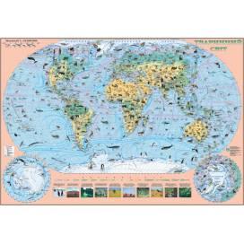 Карта ИПТ Мира. Животные 1:35 000 000 (80*110) лам/планки ШК....2240