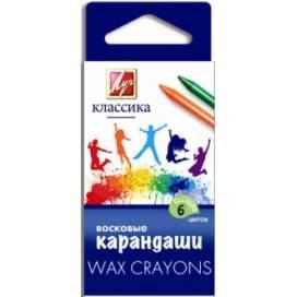 """Цветные карандаши для рисования восковые Луч 6цв """"Классика"""""""