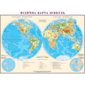 Карта ИПТ Мира физика (полушарий) 1:26 000 000 (110*160) картон ШК....2035