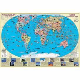 Карта ИПТ Мира Світ навколо нас 1:35 000 000 (80*110) картон ШК...4367
