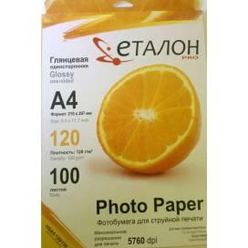 Фотобумага Etalon A4 100л 120г/кв.м глянцева
