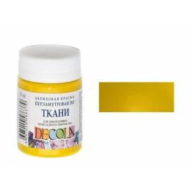Краска Decola акриловая для ткани  50 мл  перламутр. Желтая