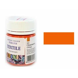 Краска Decola акриловая для ткани  50 мл  перламутр. Оранжевая