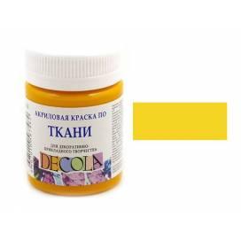 Краска Decola акриловая для ткани  50 мл Желтая темная