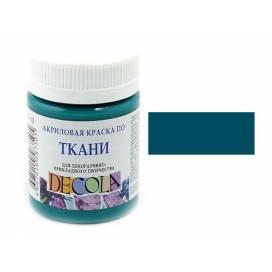 Краска Decola акриловая для ткани  50 мл Изумрудная