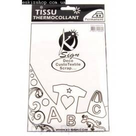 Термонаклейка для ткани Ki-sign 1692 15*20см Люминисцентная