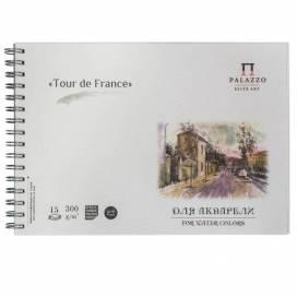 "Альбом для акварелі Лілія-Холдинг ""Tour de France"" 300г/м2 А4 15л ШК....3531"