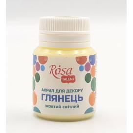 Краска акриловая для живописи и декора Rosa Talent 20мл глянец желтая светлая 21030