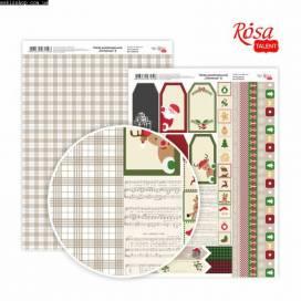 """Бумага Rosa Talent А4 с рис 200г/м2 """"Christmas"""" 8 ШК....7969"""