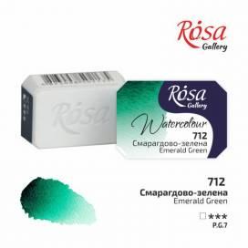 Краска акварельная Rosa Gallery 2,5мл в кювете 712 изумрудно-зелёная