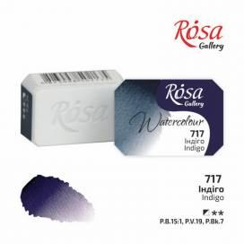 Краска акварельная Rosa Gallery 2,5мл в кювете 717 индиго