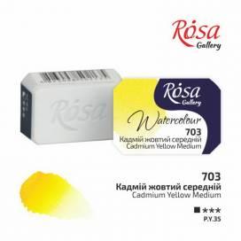 Краска акварельная Rosa Gallery 2,5мл в кювете 703 кадмий жёлтый средний