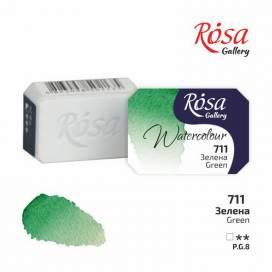 Краска акварельная Rosa Gallery 2,5мл в кювете 711 кадмий зелёный