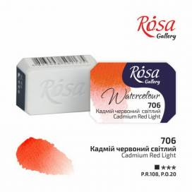 Краска акварельная Rosa Gallery 2,5мл в кювете 706 кадмий красный светлый