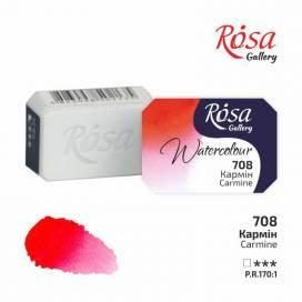 Краска акварельная Rosa Gallery 2,5мл в кювете 708 кармин