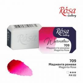 Краска акварельная Rosa Gallery 2,5мл в кювете 709 маджента розовая