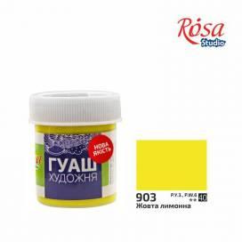 Фарба гуашева Rosa Studio  40мл Жовта лимонна