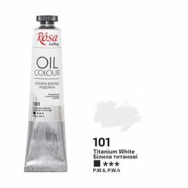 Краска масляная Rosa Gallery, 45мл 101 Белила титановые