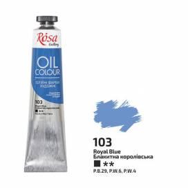 Краска масляная Rosa Gallery, 45мл 103 Голубая королевская