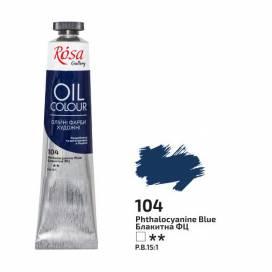 Краска масляная Rosa Gallery, 45мл 104 Голубая ФЦ