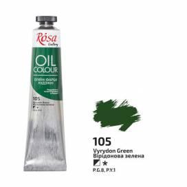 Краска масляная Rosa Gallery, 45мл 105 Виридоновая зеленая