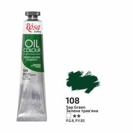 Краска масляная Rosa Gallery, 45мл 108 Зеленая травяная