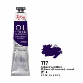 Краска масляная Rosa Gallery, 45мл 117 Кобальт фиолетовый темный