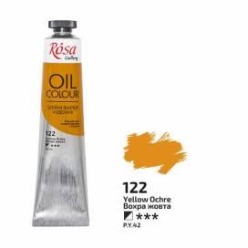 Краска масляная Rosa Gallery, 45мл 122 Охра желтая