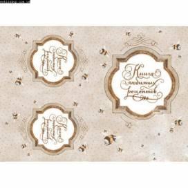 Бумага для декупажа Cheap-Art 30,8*44см 45г/м2 Рецепты старого Шмеля