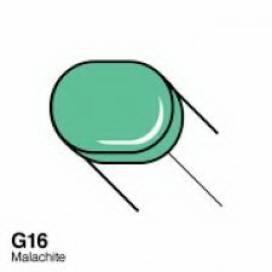 Маркер Copic Sketch G16 Malachite