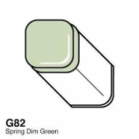 Маркер Copic Sketch G82 Spring dim green