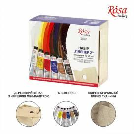 Набор масляных красок Rosa Gallery 6цв 45мл Пленер-2