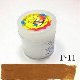 Фарба гуашева ТЕСС 35мл вохра світло-коричнева 0171 (Г-11)