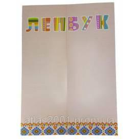 Папка для Лэпбука А4 с 7 карманами Р-0221 розовая