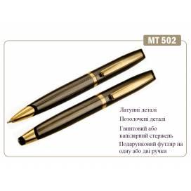 Ручка KrishA+ подарочная капилярная MT-502 металл