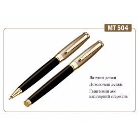 Ручка KrishA+ подарочная капилярная MT-504 металл