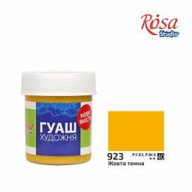 Фарба гуашева Rosa Studio  40мл Жовта темна