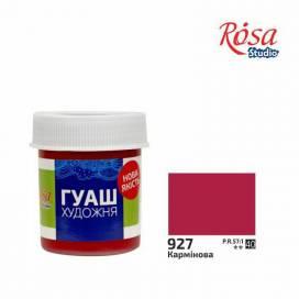Гуашь Rosa Studio  40мл Карминовая