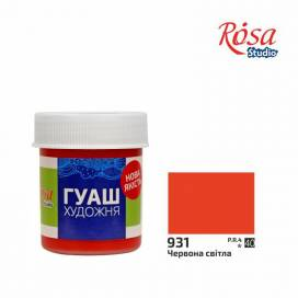 Гуашь Rosa Studio  40мл Красная светлая