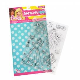 Набор для дет. творч. 1 Вересня 953715 Запекайчик Barbie делаем брелки