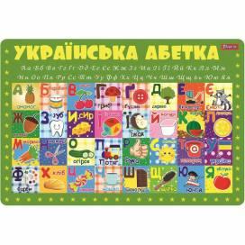 Подложка на стол 1Вересня 491465 Алфавит (украинский)