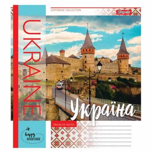 Тетрадь Yes/1В 12л цвет клетка UKRAINE ADVENTURE 763323 ШК....19301